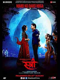 rango 2 full movie in hindi download
