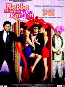 rabba main kya karoon 2013 movie information amp rating